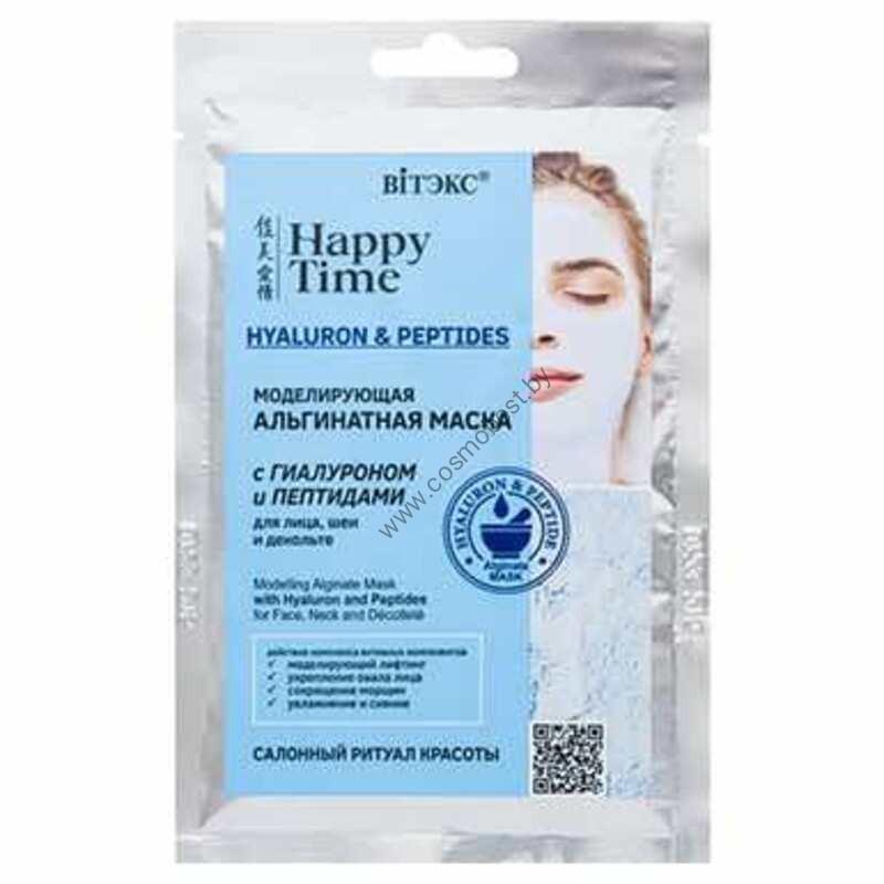 HAPPY TIME Моделирующая альгинатная маска с гиалуроном и пептидами д/лица, шеи и декольте от Витэкс