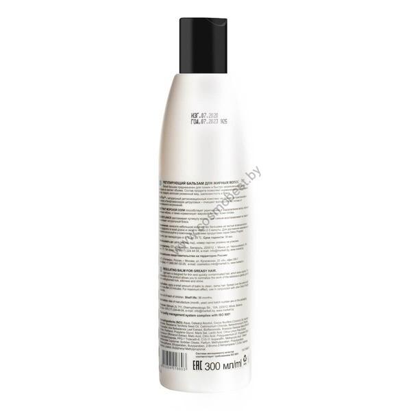 Регулирующий бальзам для жирных волос Detox Program от Markell