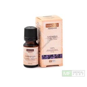 Lavender 100% essential oil from Medical Fort