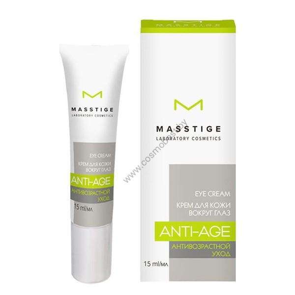 Крем для кожи вокруг глаз антивозрастной Anti-Age от Masstige