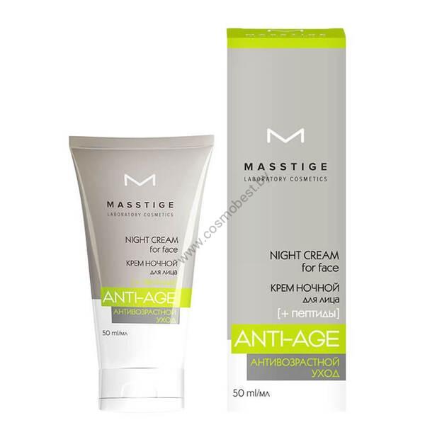 Крем ночной для лица антивозрастной Anti-Age от Masstige