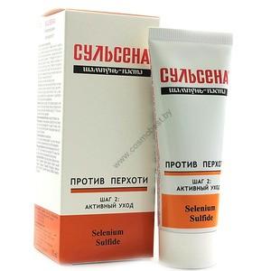 "Shampoo-paste ""Sulsena"" against dandruff 75 ml from Amalgam Lux"