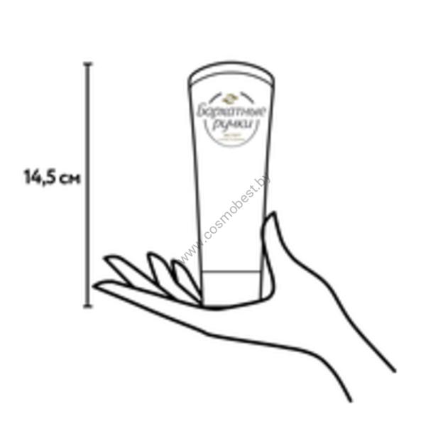 Крем для рук и ногтей Увлажняющий Бархатные Ручки