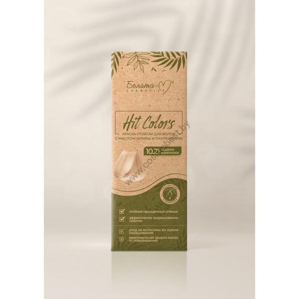 Краска стойкая для волос с маслом оливы и пантенолом №10.21 Ледяное шампанское от Белита-М