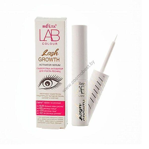 Сыворотка-активатор для роста ресниц LAB colour