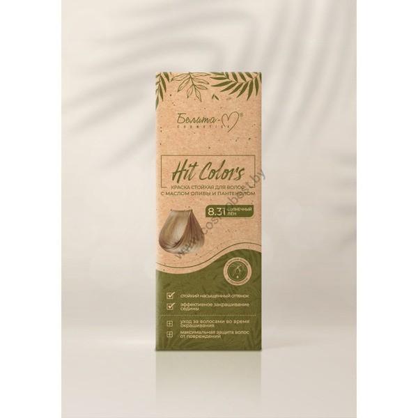 Краска стойкая для волос с маслом оливы и пантенолом №8.31 Солнечный лен от Белита-М