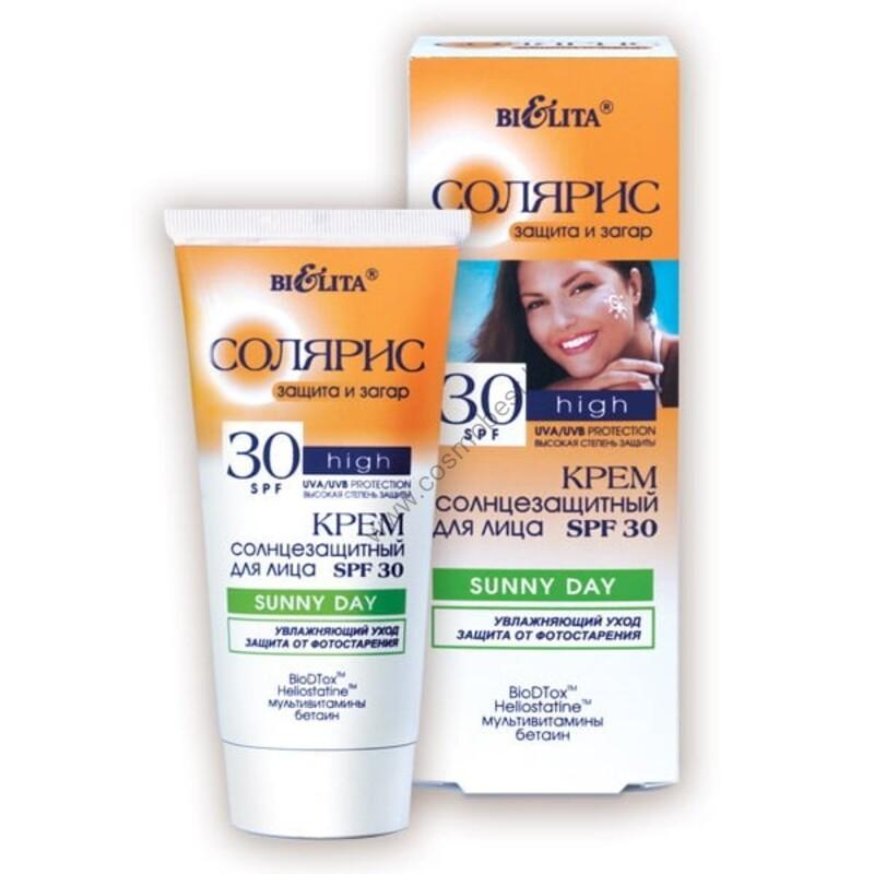 Крем солнцезащитный для лица SPF 30 SUNNY DAY Увлажняющий уход. Защита от фотостарения от Белита
