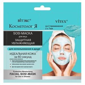 КОСМЕТОЛОГиЯ защитная увлажняющая SOS!-маска для лица для использования в душе от Витэкс