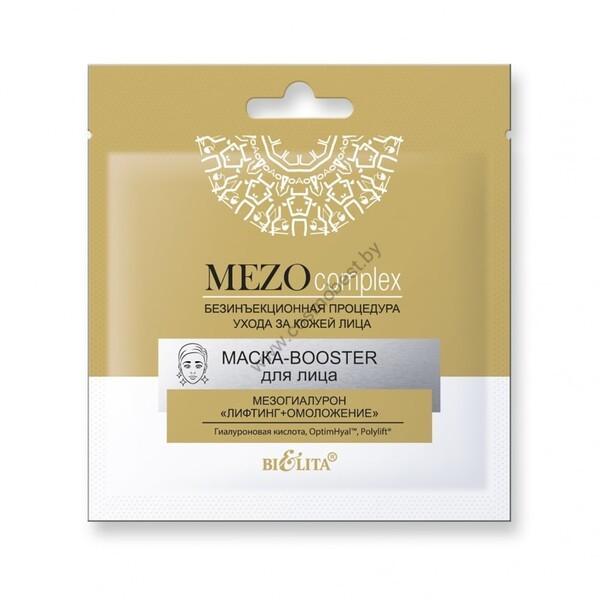 Маска-BOOSTER для лица Мезогиалурон «Лифтинг + Омоложение» от Белита