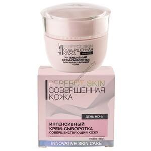 Vitex Intense Skin Perfecting Serum
