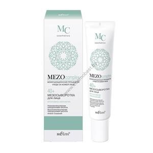 Facial Meso Serum Intensive Rejuvenation 40+ from Belita