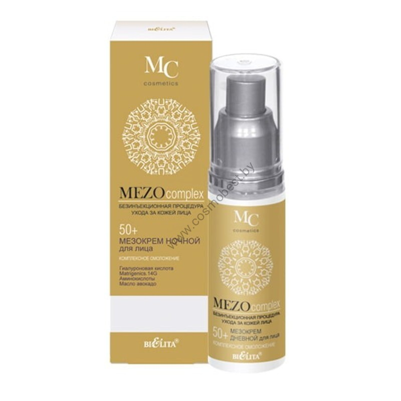 Night Face Meso Cream Complex rejuvenation 50+ from Belita