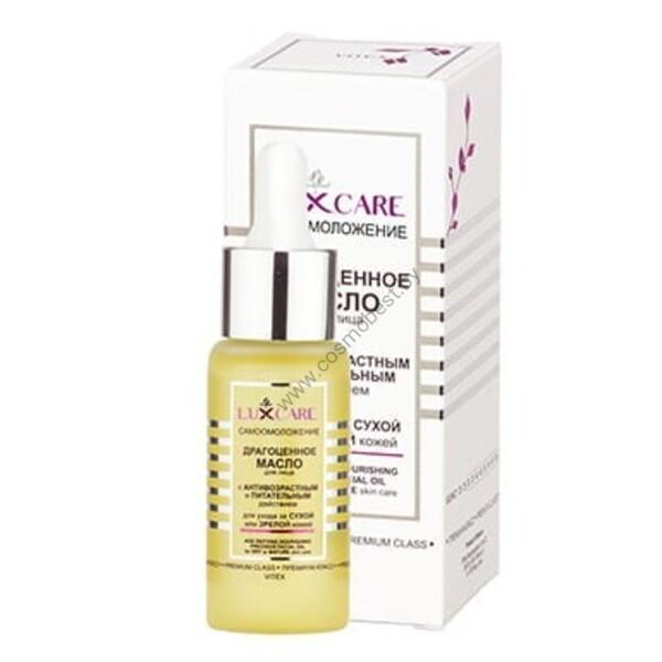 Драгоценное масло для лица с антивозрастным и питательным действием LuxCare от Витэкс