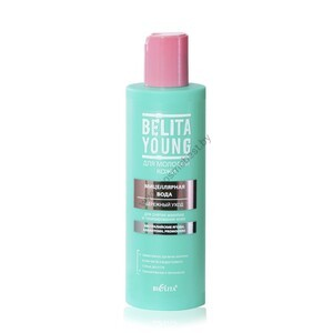 Micellar water for make-up removal and skin toning Gentle care from Belita