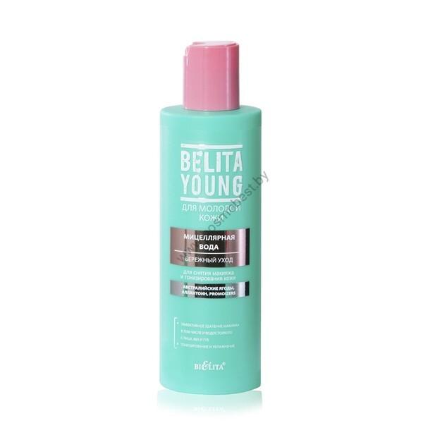 Мицеллярная вода для снятия макияжа и тонизирования кожи Бережный уход от Белита