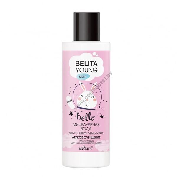 Мицеллярная вода для снятия макияжа «Легкое очищение» от Белита