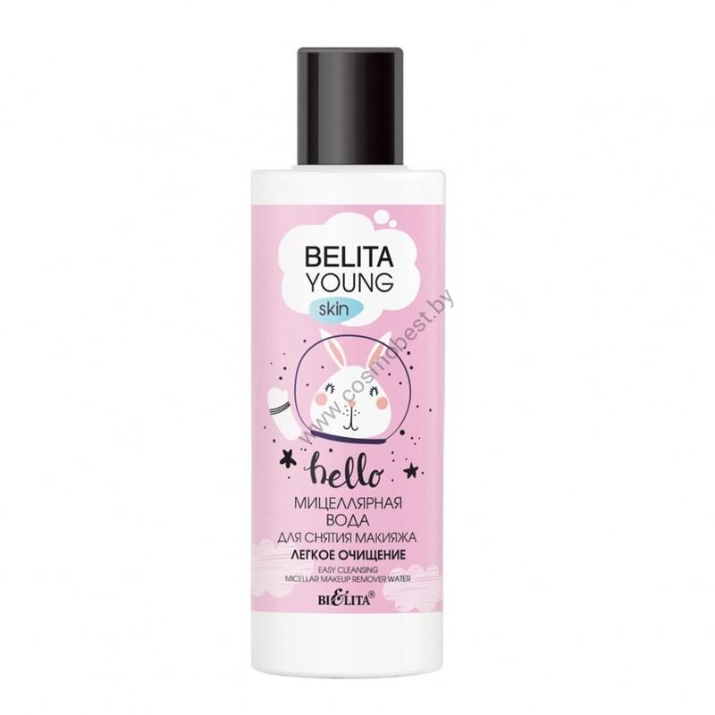 """Мицеллярная вода для снятия макияжа """"Легкое очищение"""" от Белита"""
