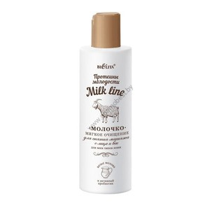 "Milk for removing make-up from the face and eyelids ""Gentle cleansing"" for all skin types from Belita"