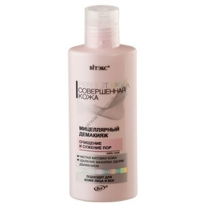 Micellar make-up remover for face Cleansing and narrowing of pores from Vitex