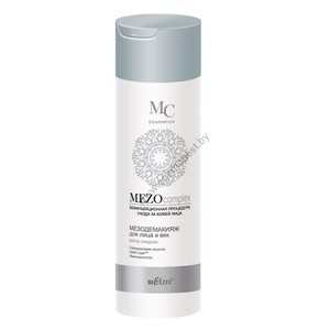 Mesodemake-up for face and eyelids Gentle cleansing from Belita
