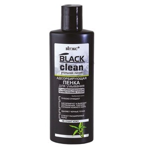 Absorbent Foam Cleanser with Activated Bamboo Charcoal from Vitex
