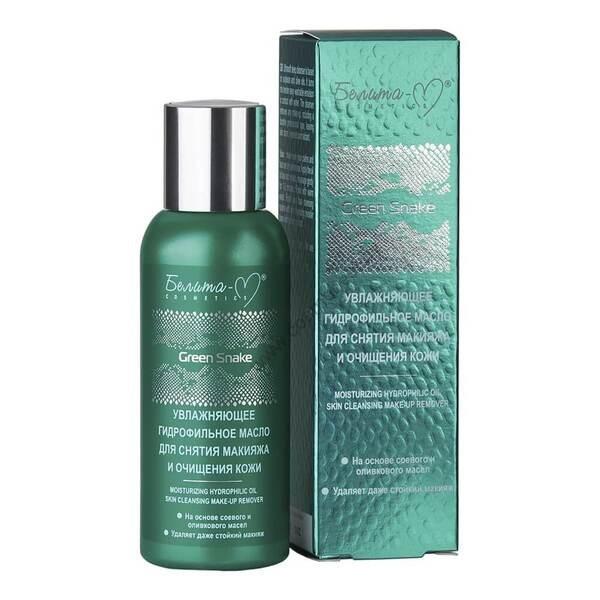 Увлажняющее гидрофильное масло для снятия макияжа и очищения кожи Green Snake от Белита-М