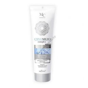 КриоПилинг «Совершенное очищение + Ровная кожа» для лица, шеи и декольте от Белита