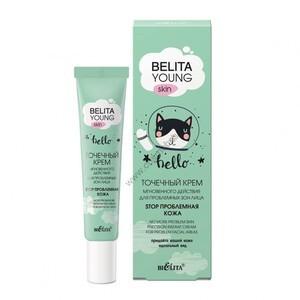 Точечный крем мгновенного действия для проблемных зон лица «Stop проблемная кожа» от Белита
