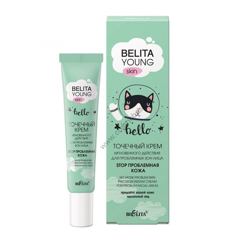 "Point cream of instant action for problem areas of the face ""Stop problem skin"" from Belita"