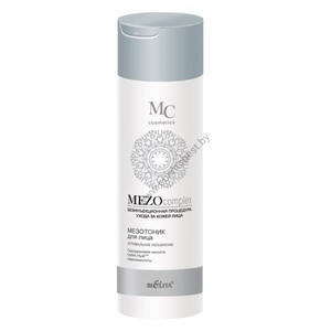 Mesotonic for face Optimal hydration from Belit