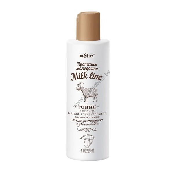 Тоник для лица «Мягкое тонизирование» для всех типов кожи от Белита