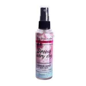 "Moisturizing body spray ""Freshness and comfort"" from Belita-M"