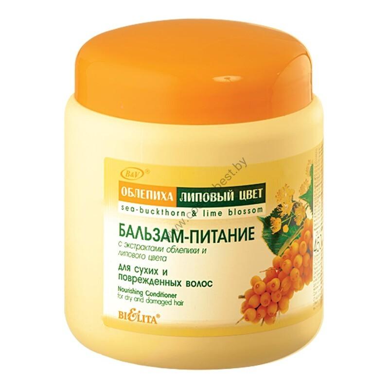 Бальзам-питание для сухих и поврежденных волос ОБЛЕПИХА от Белита
