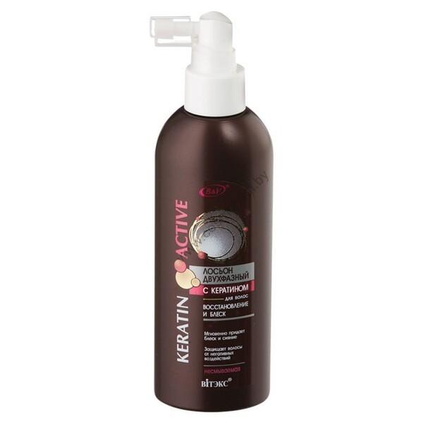 Лосьон двухфазный с кератином для волос Восстановление и блеск несмываемый от Витэкс