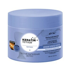 Keratin + Peptides Balm-mask for all hair types against hair loss from Vitex