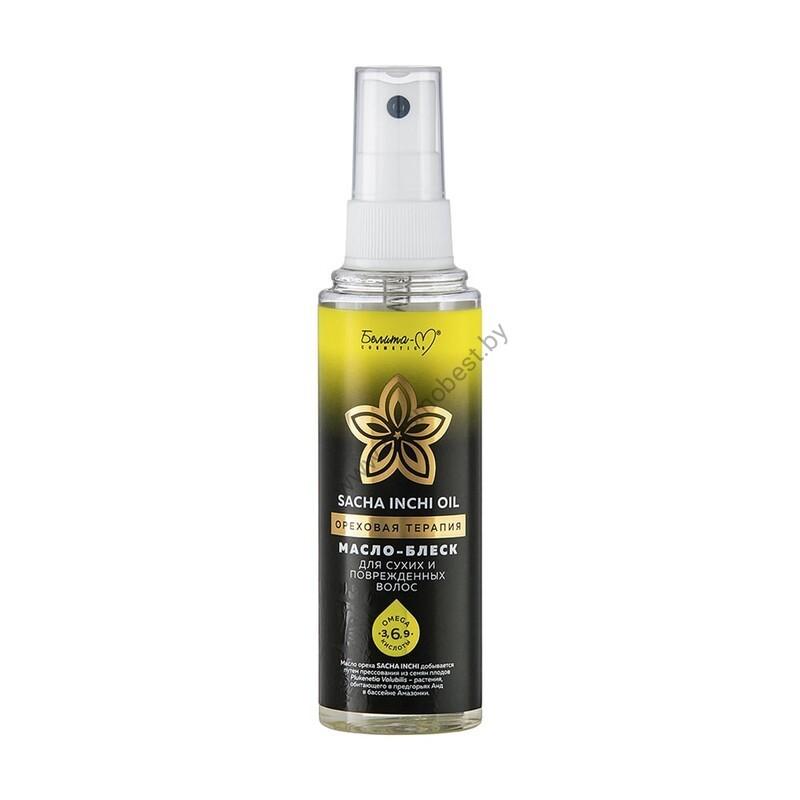 Масло-блеск для сухих и поврежденных волос от Белита-М