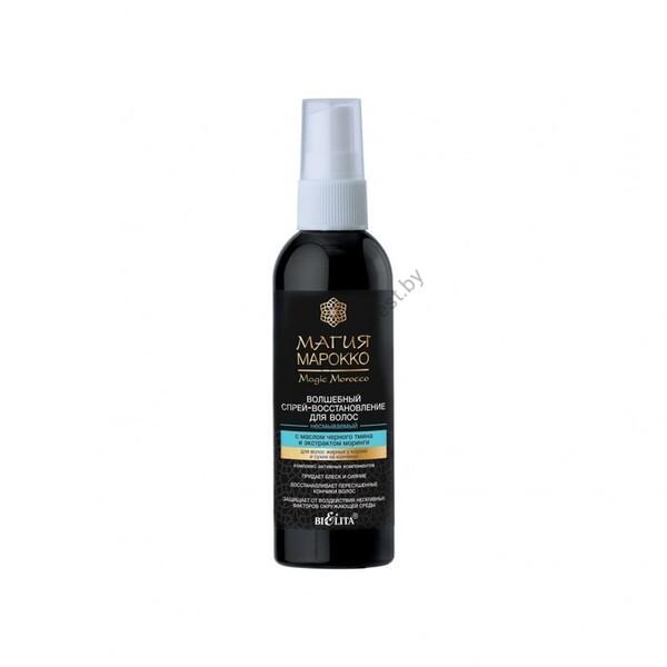Волшебный спрей-восстановление для волос несмываемый с маслом чёрного тмина и экстрактом моринги от Белита