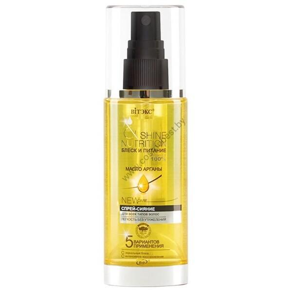 Спрей-сияние Масло арганы для всех типов волос от Витэкс