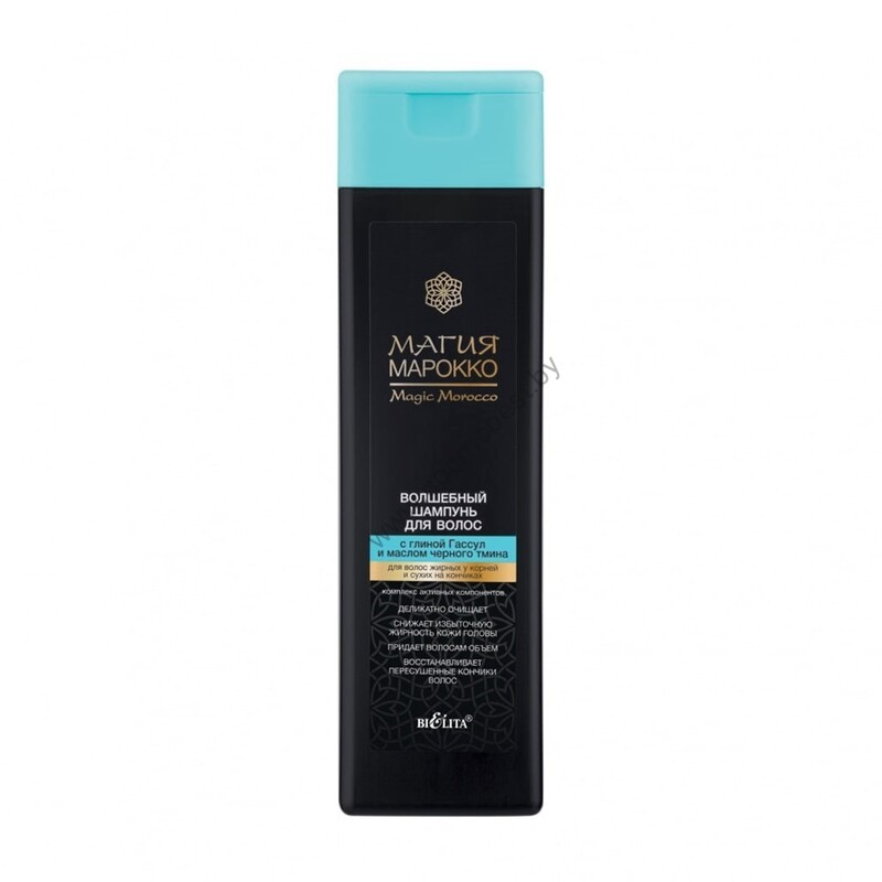 Magic SHAMPOO for hair with Ghassoul clay and black cumin oil from Belita