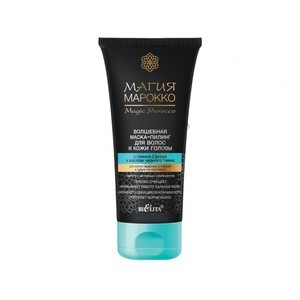 Magic Peeling Hair Mask with Ghassoul Clay and Black Cumin Oil from Belita
