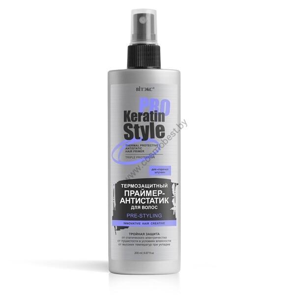 Термозащитный праймер-антистатик для волос от Витэкс