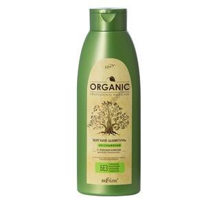 Mild sulfate-free shampoo with phytokeratin from Belita
