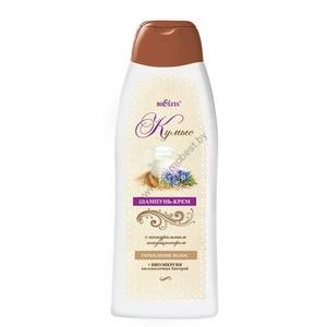 "Shampoo-cream with natural conditioner ""Kumis"" from Belita"
