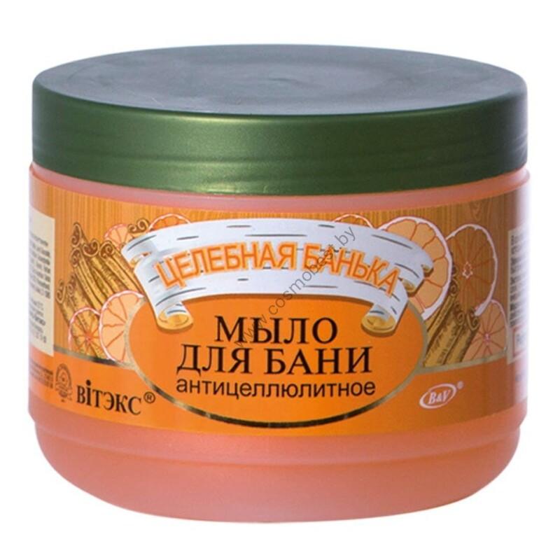 Мыло для бани Антицеллюлитное от Витэкс