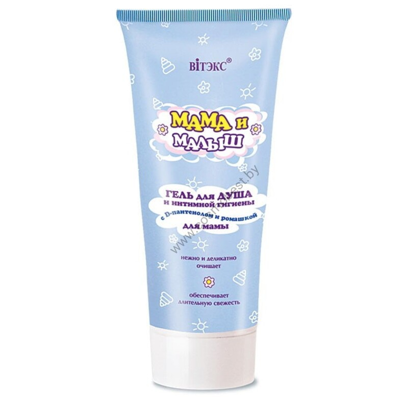 Shower and intimate hygiene gel with D-panthenol and chamomile for mom from Vitex