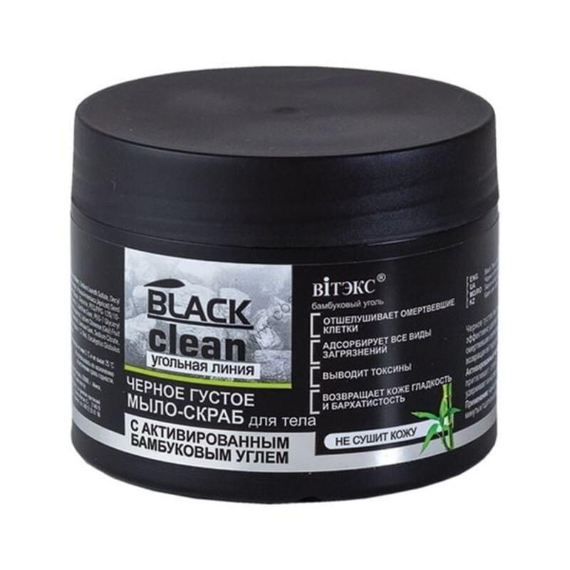 Черное густое мыло-скраб для тела с активированным бамбуковым углем от Витэкс
