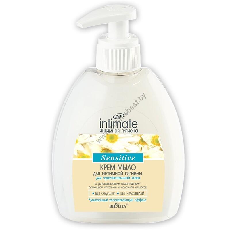 Крем-мыло для интимной гигиены для чувствительной кожи Sensitive от Белита