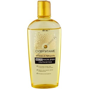 After shower oil Ultra-light from Vitex