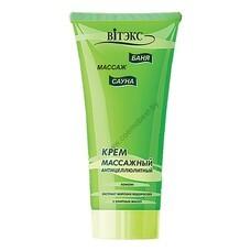 Anti-cellulite massage cream from Vitex