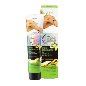 Depilatory cream 5 in 1 active for legs and hands from Vitex